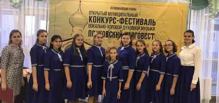 """МБУ  ДО """"Никифоровская детская школа искусств"""""""